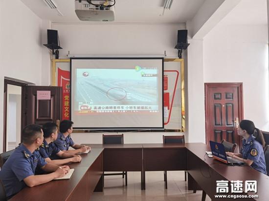 广西高速公路南宁分中心崇左路政执法大队严抓驾驶安全教育强化出行安全保障