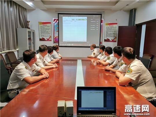 河北沧廊(京沪)高速姚官屯收费站开展站级稽核业务培训