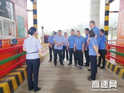 陕西商南管理所组织收费管理人员赴商洛北管理所进行交流学习