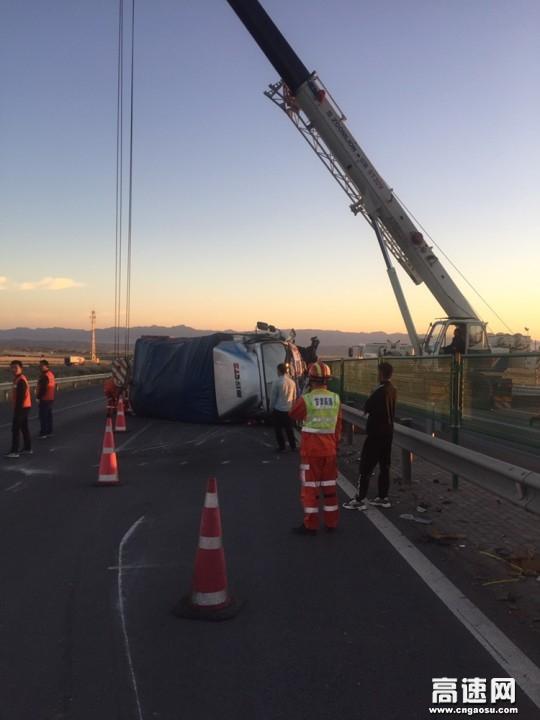 甘肃武威清障救援大队快速处置两货车追尾事故