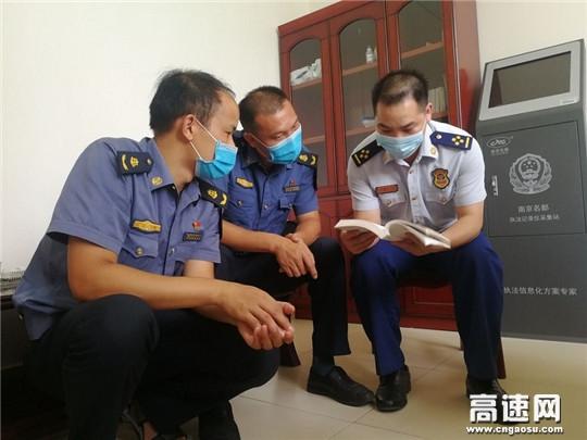 广西象州高速路政一大队到消防部门讨教消防相关知识