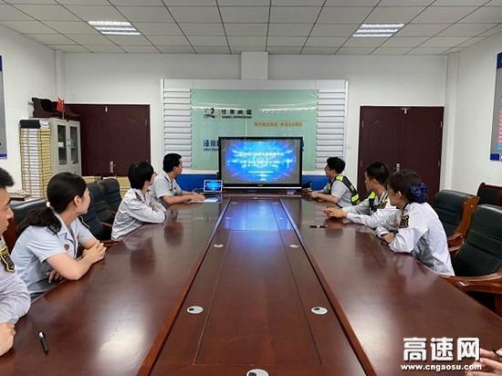 泾川所长庆桥收费站组织观看学习2020年甘肃省高速公路综合应急演练