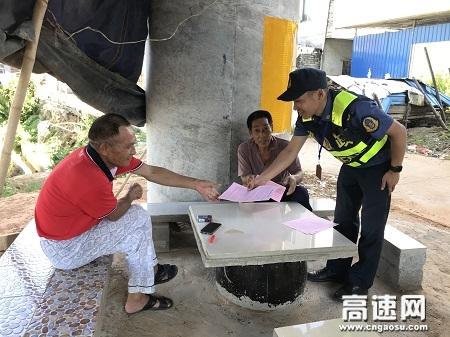 """广西高速公路玉林分中心平南大队持续开展治超执法领域""""扫黑除恶""""专项整治工作"""