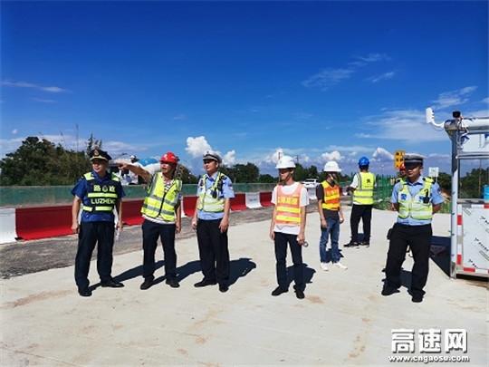 """广西玉林""""警路企""""联合检查组对施工道口进行现场检查验收"""