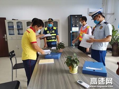 广西玉林高速公路浦北大队联合多部门开展2020上半年服务区联合检查