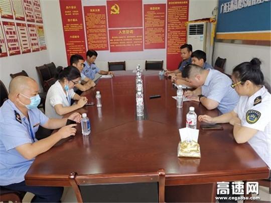 广西高速公路发展中心玉林分中心桂平路政执法一大队联合开展服务区检查