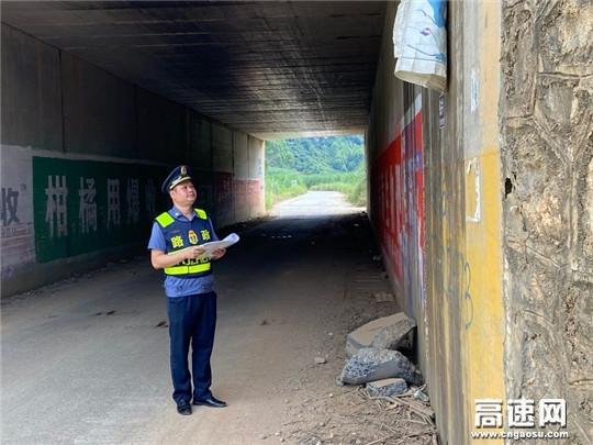 广西高速公路发展中心柳州分中心象州一大队开展下穿通道安全隐患排查