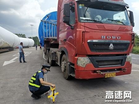 广西高速公路林分中心桂平一大队认真开展大件运输核查助力企业复工复产