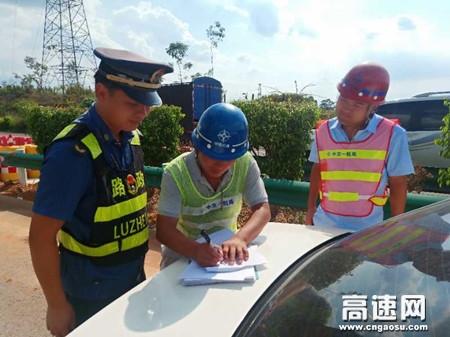 """广西高速公路玉林分中心博白大队加强涉路施工日常监管拧紧""""安全阀门"""""""