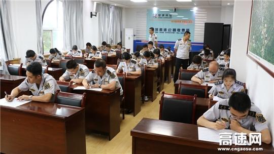 """甘肃高速庆城所""""四个到位""""全力做好收费业务技能提升"""