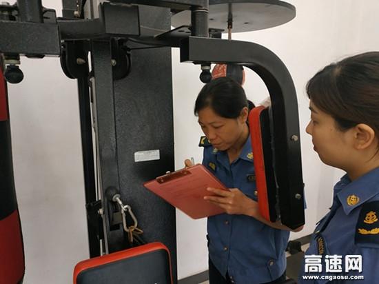 湖南省高速公路长沙分公司绕城东路政大队开展固定资产全面清理工作