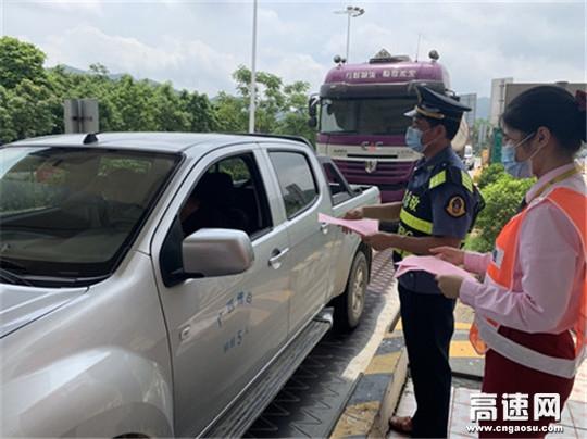 广西高速发展玉林分中心博白大队积极开展普法宣传工作