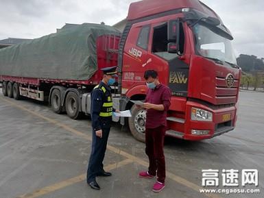 广西玉林高速公路浦北大队开展入企走访服务宣传工作