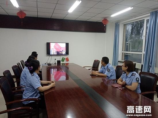 山西临汾霍州西收费站召开防汛工作会议