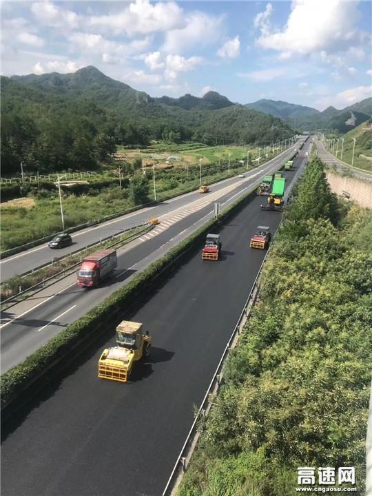 诸永高速全面铺开2020年道路养护计划