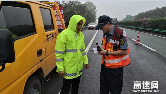 湖北高速汉十支队第二大队加强涉路施工监管确保道路安全畅通