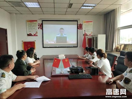 河北沧廊(京沪)高速开发区收费站组织观看《开车第一课》网络培训活动
