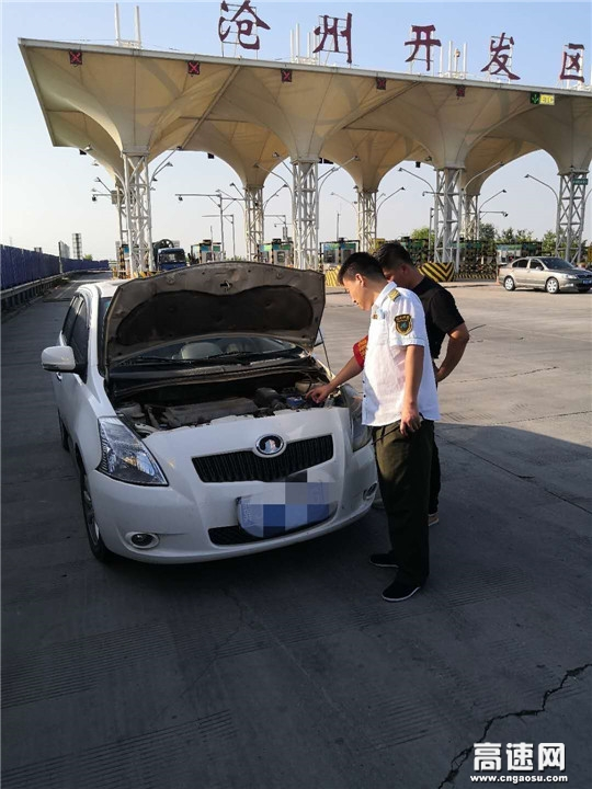 酷暑炎夏开发区收费站志愿者 帮助司机修车获得好评
