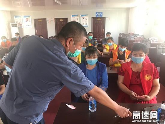 湖北汉十支队第二大队党支部积极推进党员干部下沉社区开展工作