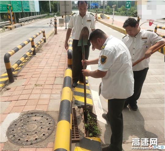 河北沧廊(京沪)高速木门店收费站开展保障汛期安全活动