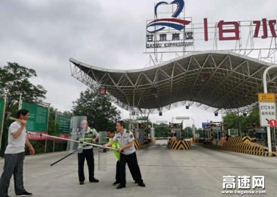 甘肃泾川所白水收费站组织开展反恐防暴应急演练活动