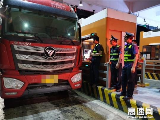 广西高速柳州分中心东兰大队多举措防止高速公路入口称重劝返货车复磅