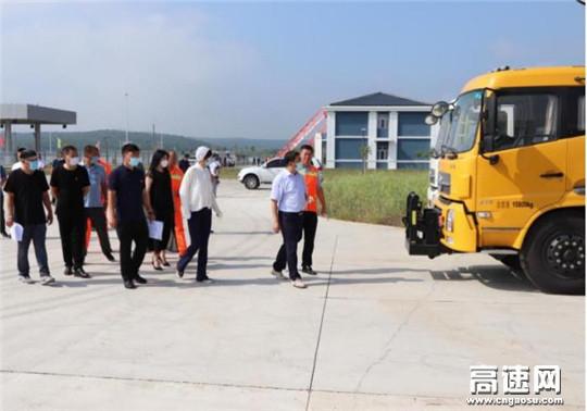 内蒙古公路交通投资发展有限公司呼伦贝尔分公司拉练检查系列报道 ――养护所篇