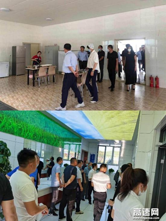 内蒙古公投呼伦贝尔分公司拉练检查系列报道--服务区篇