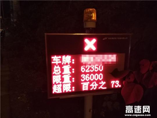 湖北高速汉十路政开展治超专项行动