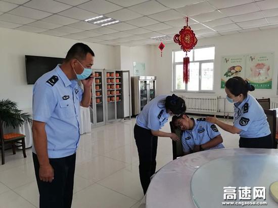 内蒙古公投呼伦贝尔分公司中和收费所食品安全应急演练