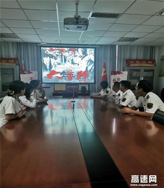 河北沧廊(京沪)高速孟村西收费站开展庆八一建军节观影活动