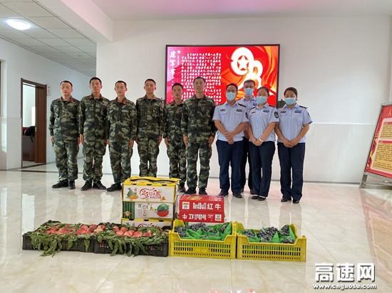内蒙古公投公司呼伦贝尔分公司各基层单位深入开展庆八一活动