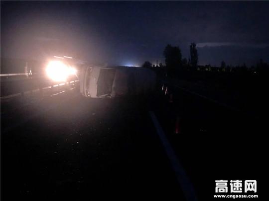 甘肃省武威清障救援大队紧急处置两起事故