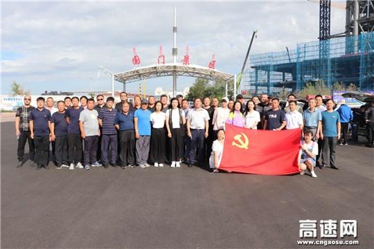 内蒙古公投公司呼伦贝尔分公司机关党支部开展庆八一主题党团日活动