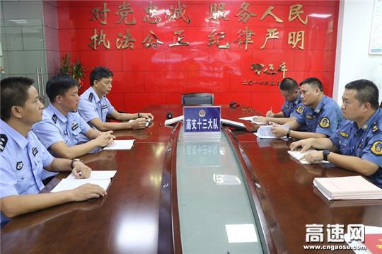 广西高速管理支队十三大队与横县路政共商辖区暑期交通事故防控事宜