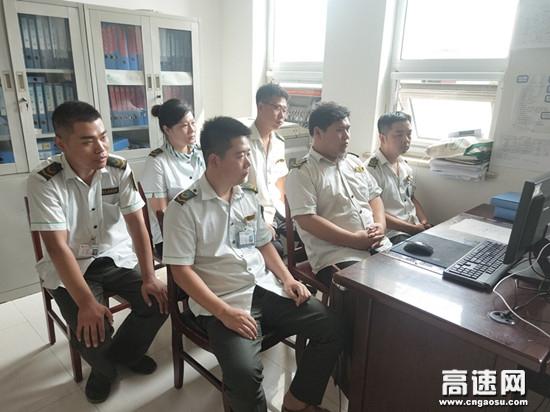 河北沧廊(京沪)高速木门店收费站组织学习收费业务培训