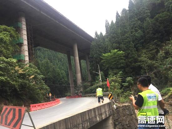 浙江首例27米高独柱墩桥梁加固整治衢黄高速首试成功