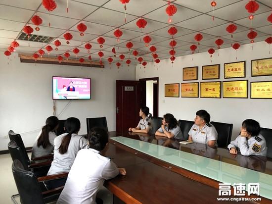 甘肃庆城收费所合水站小屋见大爱'喂'爱加油--世界母乳喂养周宣传活动