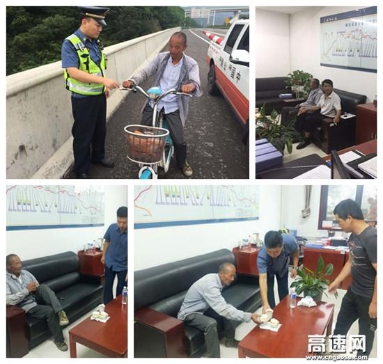 陕西高速集团铜旬分公司照金路政中队救助智力障碍老人回家受赞誉
