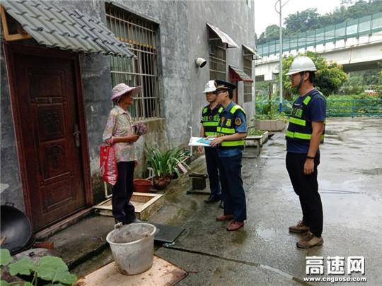 广西高速柳州分中心东兰大队开展送法下乡法制宣传活动