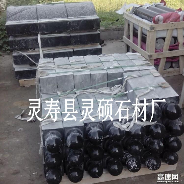 山西黑铺装石材过程中的辅料如何使用