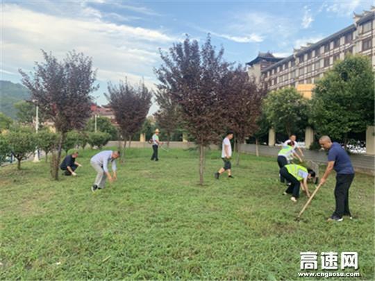 陕西交通商界分公司商南管理所金丝峡收费站开展除草行动