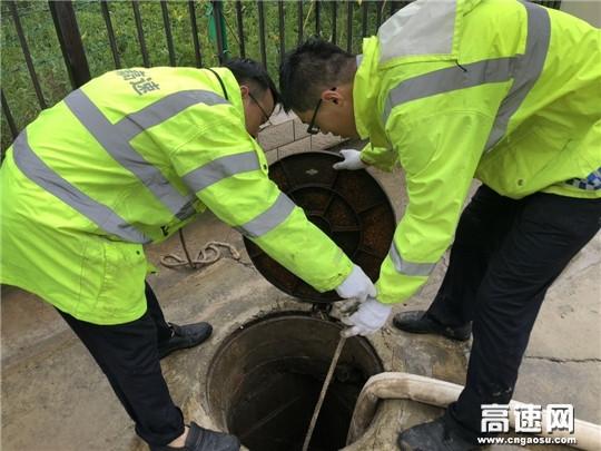 甘肃高速庆城收费所五项举措全力应对防汛工作