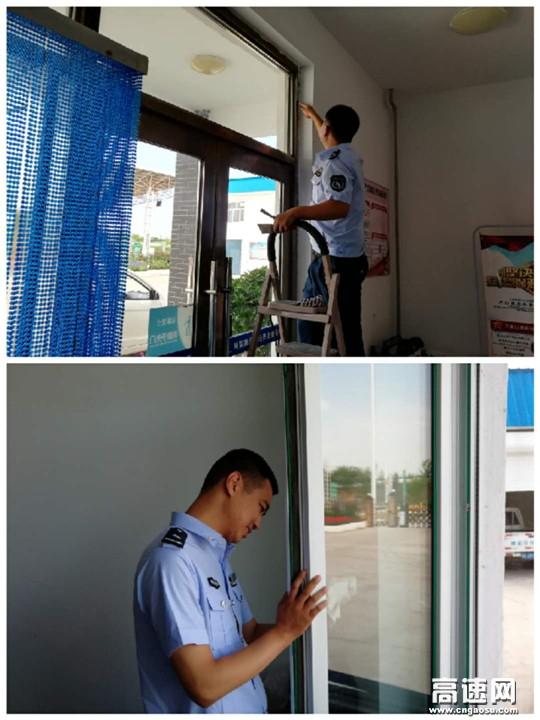 内蒙古交投呼伦贝尔分公司阿荣旗北收费所开展环境卫生整治活动