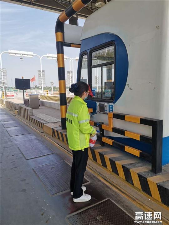 甘肃高速古永所武威北收费站继续加强疫情防控工作
