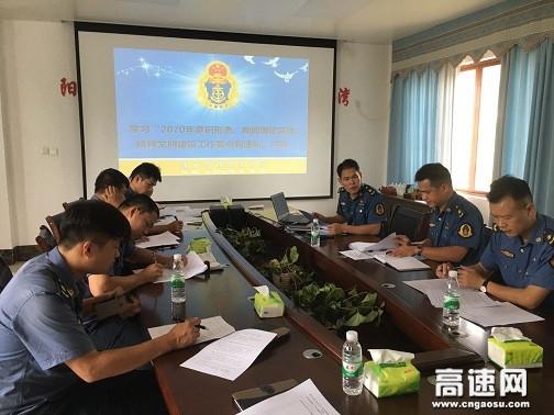 广西高速公路玉林分中心浦北路政大队党支部狠抓意识形态工作不放松