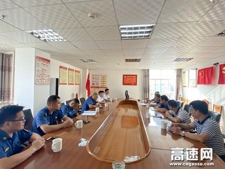 广西高速公路玉林分中心藤县大队与多部门联合开展业务交流座谈会