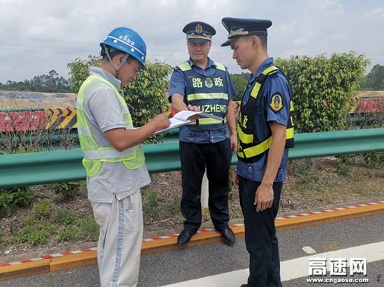 广西高速公路玉林分中心博白大队安全检查不放松严防事故不松懈