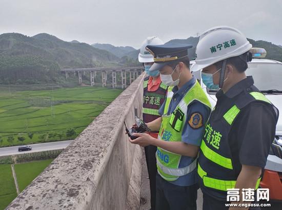 """广西南宁高速公路马山路政执法大队开展辖区路域环境""""八个无""""专项整治行动"""