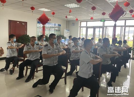 甘肃高速金昌所金昌东收费站开展文明服务培训